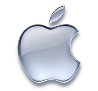 apple-musa tariq
