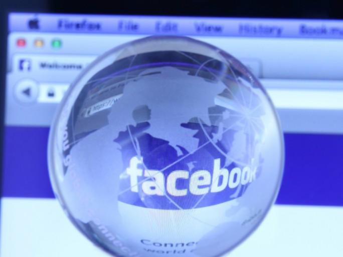 facebook-sauvegarde