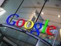 google-bourse-10-ans