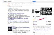 listen-now-google