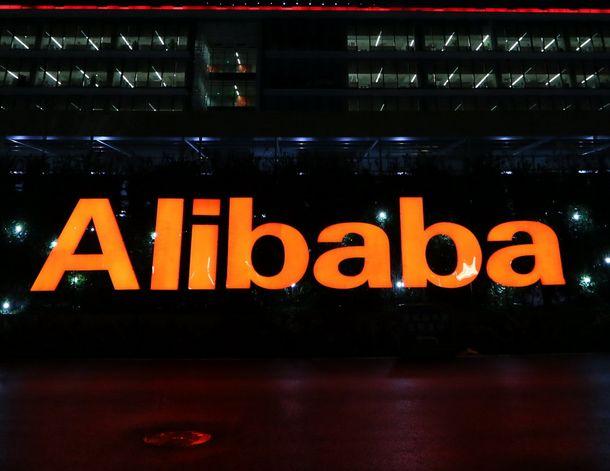 alibaba-introduction-bourse-nyse