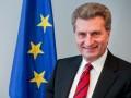 Gunter Oettinger