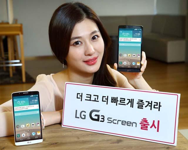LG_G3_screen