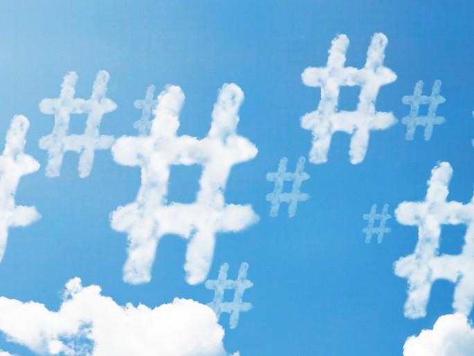 ibm-twitter-big-data