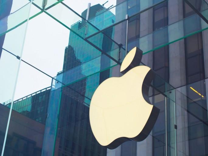 apple vient se financer en euros. Black Bedroom Furniture Sets. Home Design Ideas