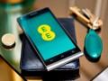 telephonie-mobile-BT-choisir-EE-O2