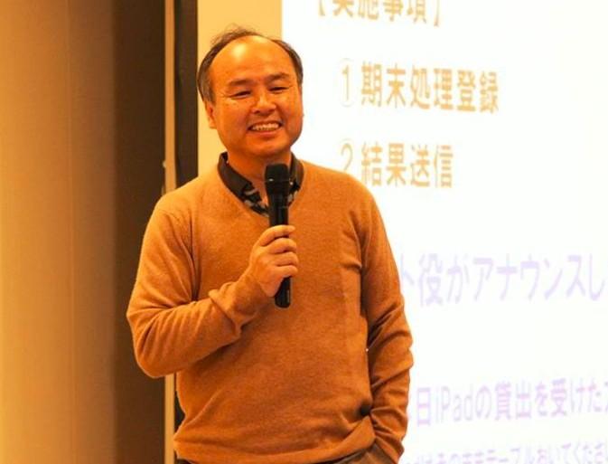 dailymotion-acquiert-softbank-hypothese-masayoshi-son