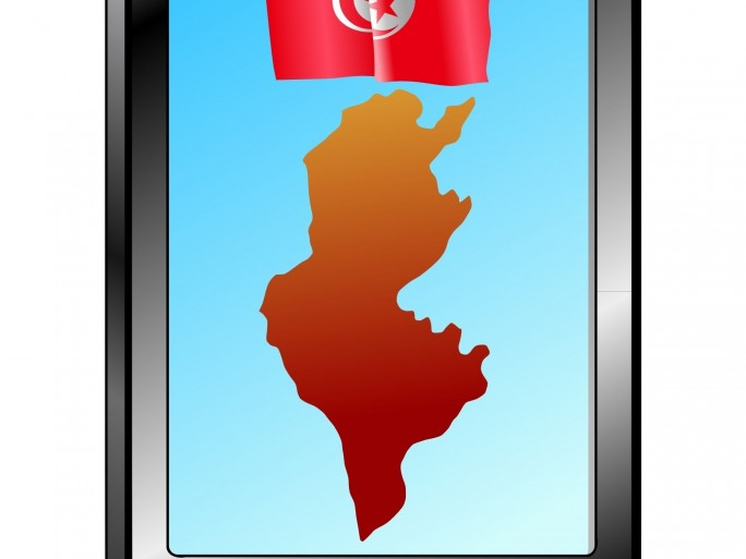 free-mobile-tunisie