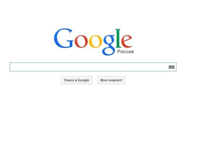 google-russie