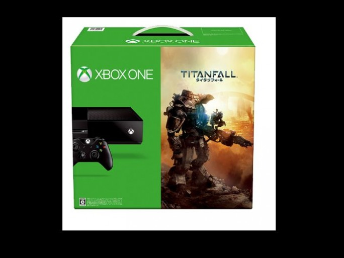 microsoft-xbox-one-japon-demission-manager-local