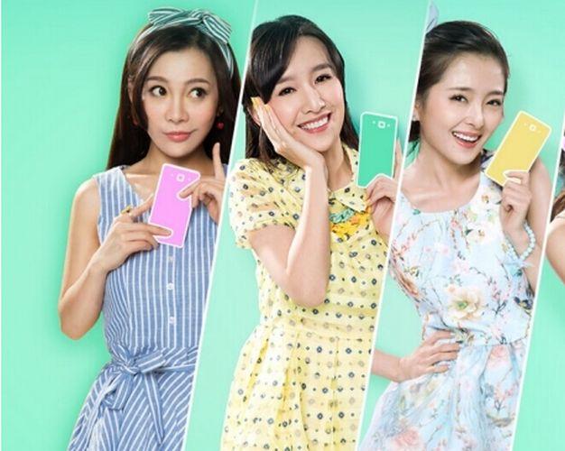xiaomi-levee-fonds-milliard-dollars-smartphones