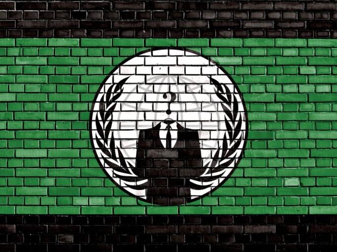 anonymous-ministere-defense-assaut-ddos