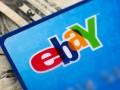 ebay-habiller-mariee