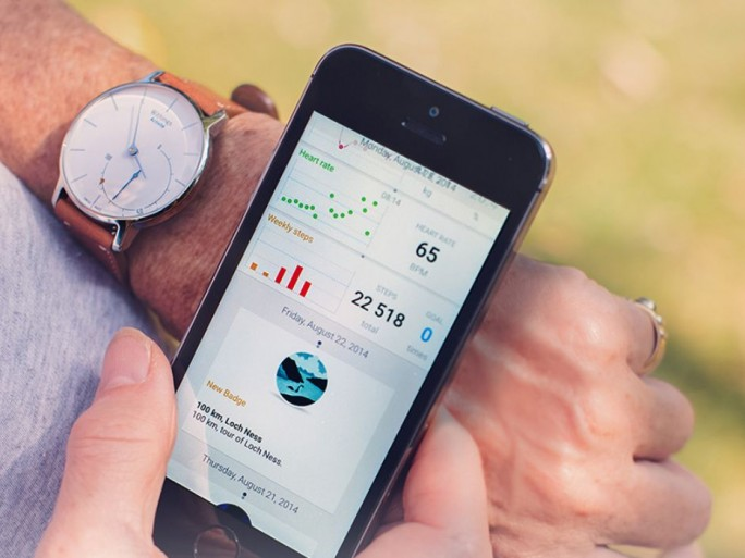 withings-activity-compatibilite-android