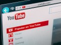 youtube-diffusion-video-directe-60-ips