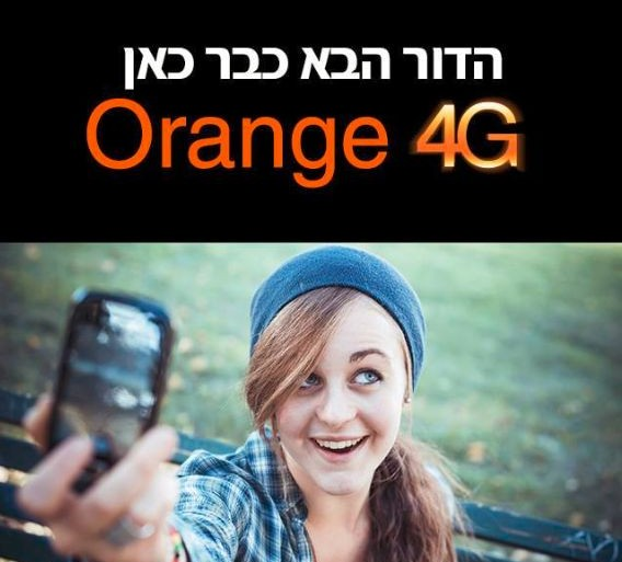 orange-partner-israel