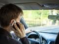 oreillettes-interdites-volant-securite-routiere