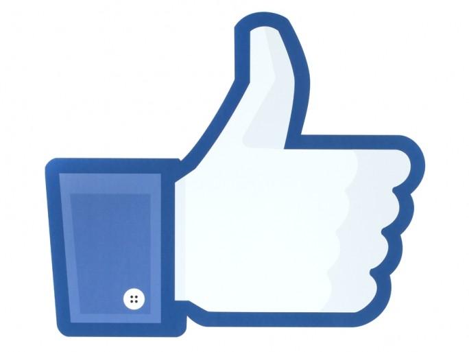 facebook-sécurité