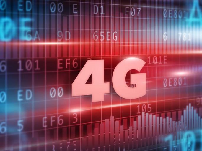 Bande-1800-MHz-Free-Mobile-pack-15-MHz-mi-2016