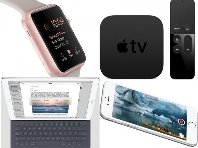 apple-keynote-septembre-2015