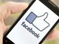 mipcom-2015-facebook