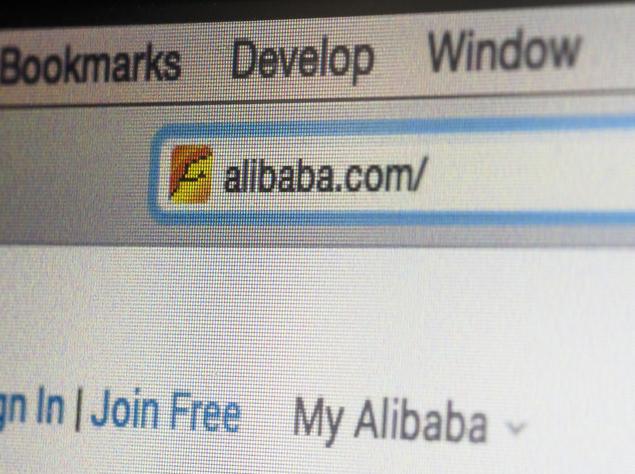 resultats-alibaba-t3-2015