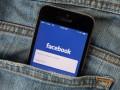 facebook-tvos
