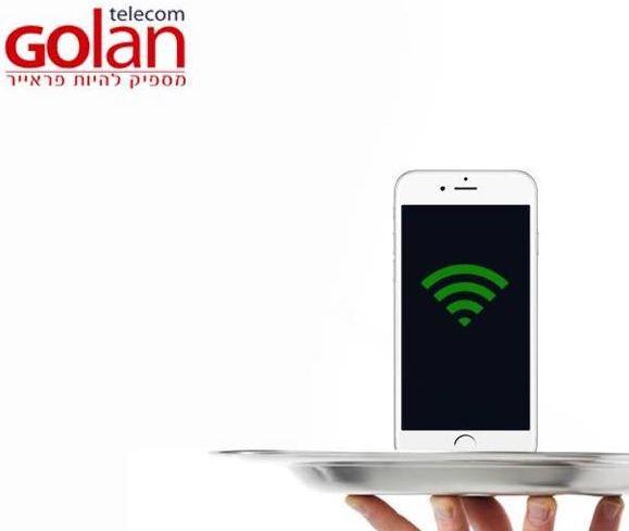 golan-telecom-cellcom