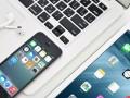 apple-labo-nouveaux-ecrans-taiwan