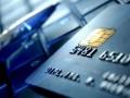 tarifs-bancaires-transparents-gouvernement-lance-comparateur-Net