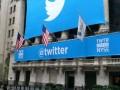twitter-news-corp-rumeur