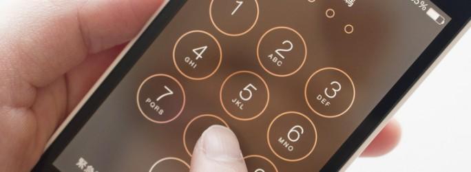 iphone-chiffrement-apple-tim-cook
