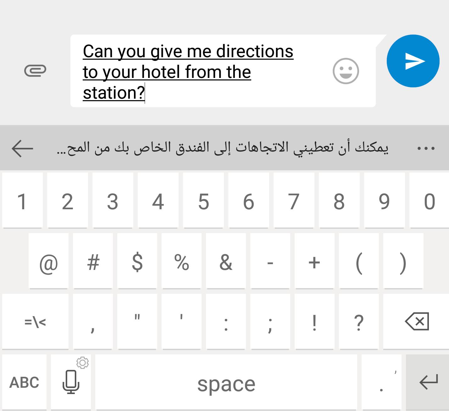 Microsoft_Translator_Hub-Keyboard-Preview