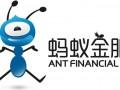 ant-financial-levee-fond-alibaba