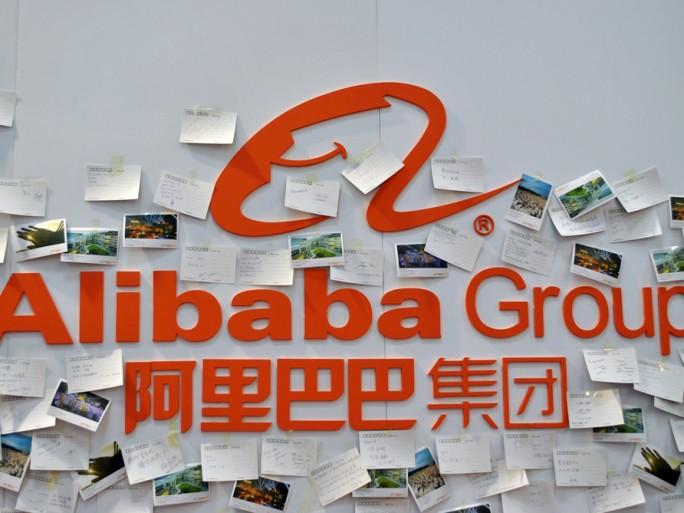 alibaba-IACC