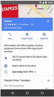 google-inventory