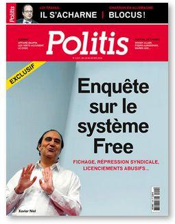 politis-free