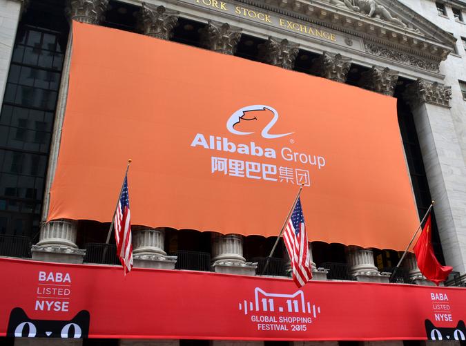 resultats-alibaba-t4-2016