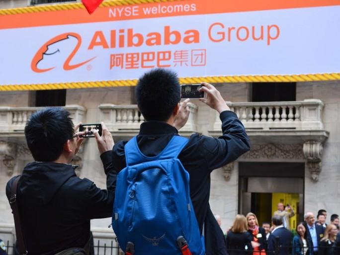 alibaba-softbank