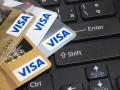 visa-absorbe-visa-europe