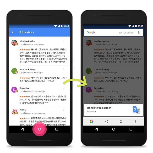 Google-Now-on-tap-fonctions-traductions