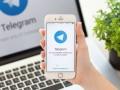 telegram-faille