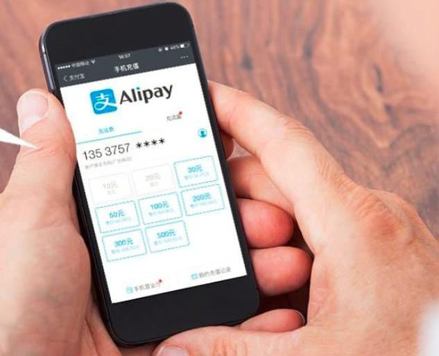 alipay-ingenico