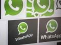facebook-whatsapp-partage-data-allemagne