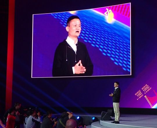 jack-ma-alibaba-global-shopping-festival
