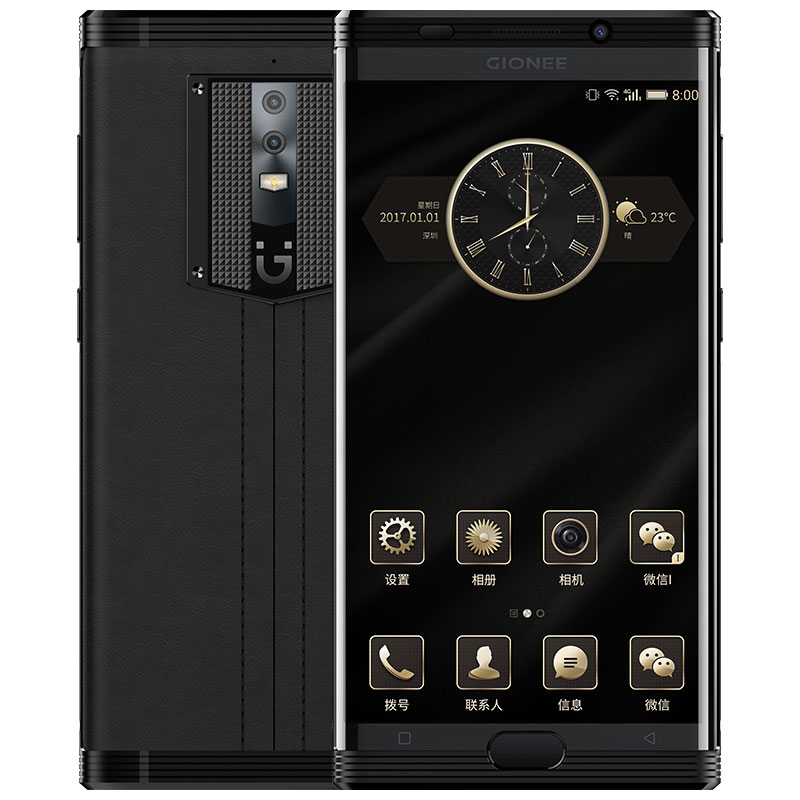 gionee-m2017_a