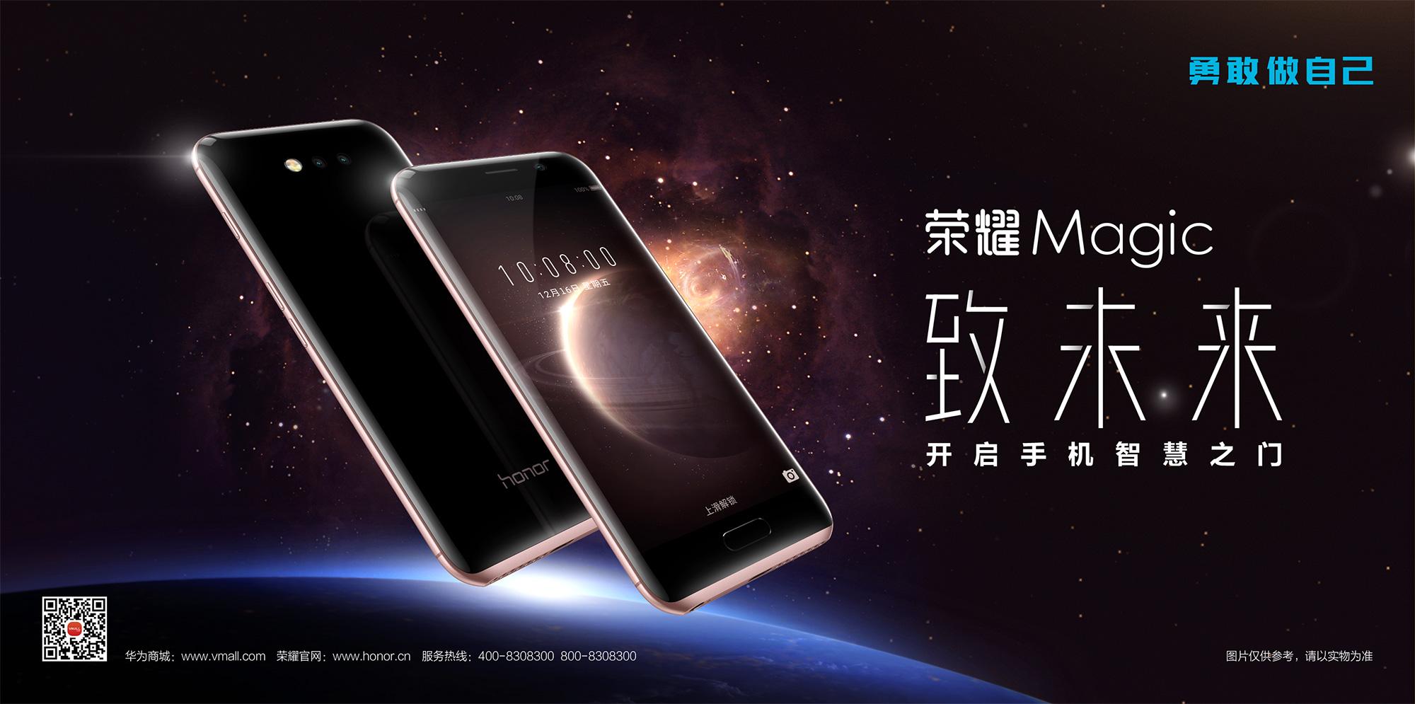 Honor-Magic-Huawei