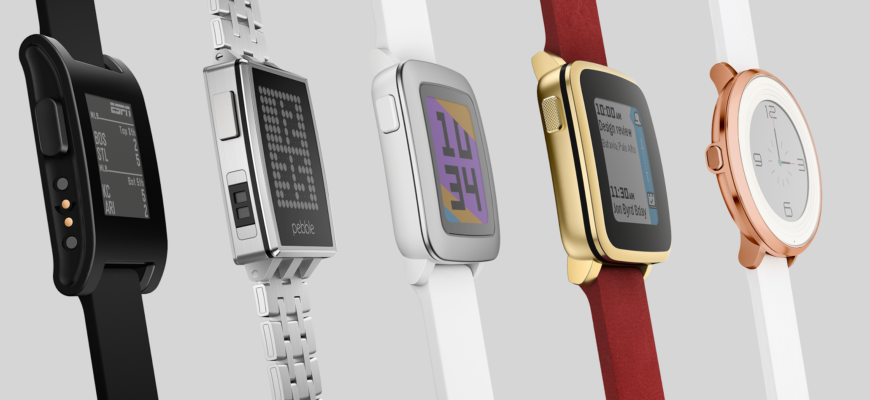 gamme-pebble-fitbit
