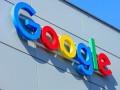 google-ftc-vie-privee
