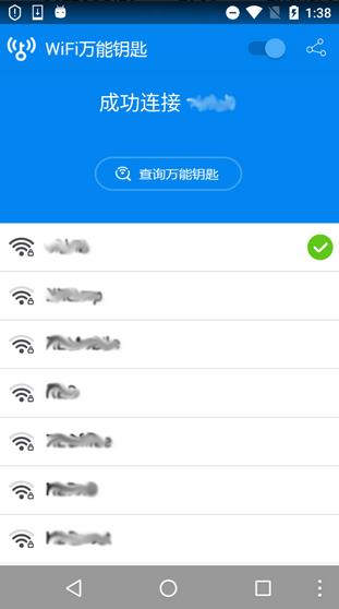 kaspersky-wifi